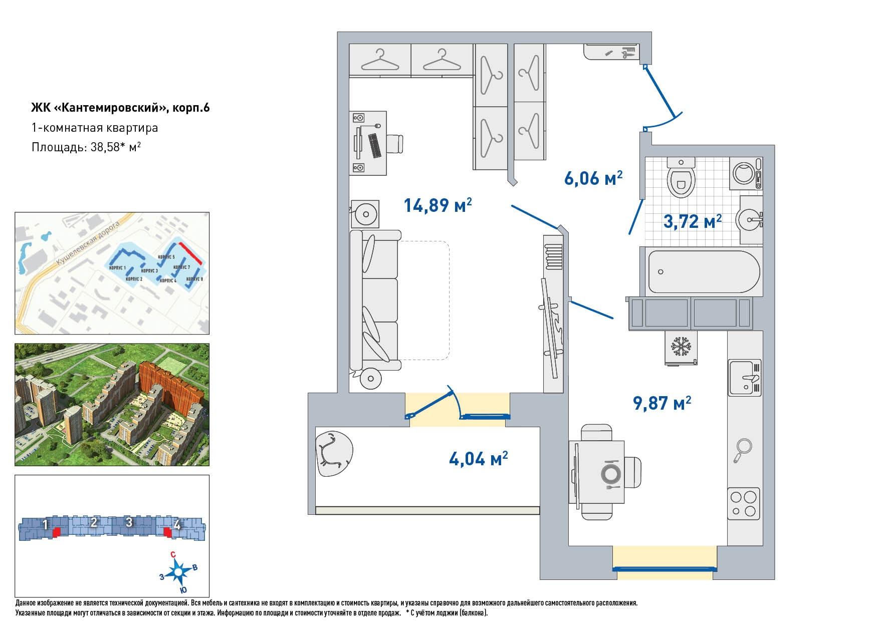 Планировка Однокомнатная квартира площадью 34.54 кв.м в ЖК «Кантемировский»