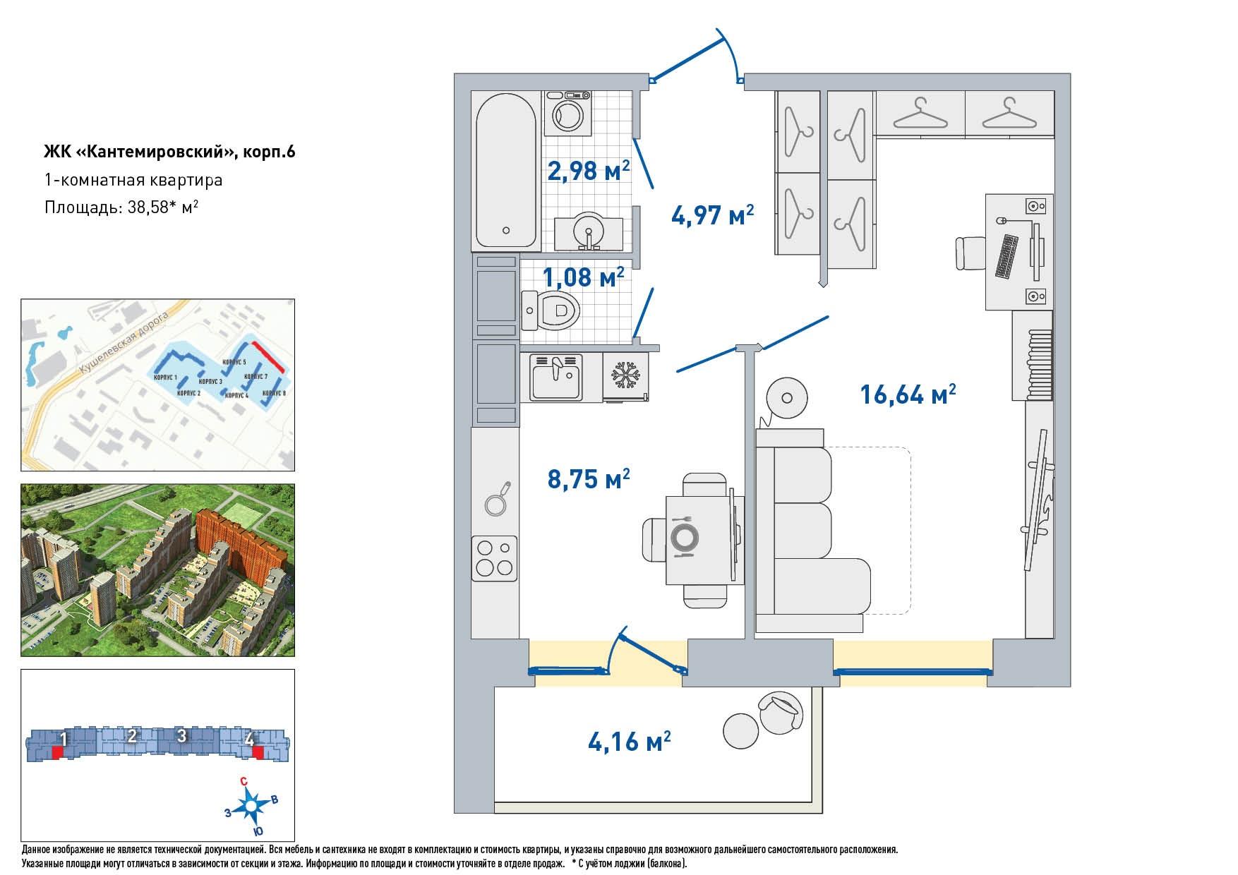 Планировка Однокомнатная квартира площадью 34.42 кв.м в ЖК «Кантемировский»